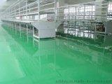 亳州藥廠環氧自流平淨化地坪,環氧自流平淨化地坪
