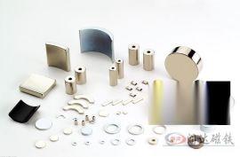 润达磁铁、钕铁硼磁铁、耐高温磁铁