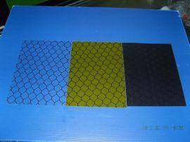 供应防静电网格帘 透明网格帘 PVC透明网格帘