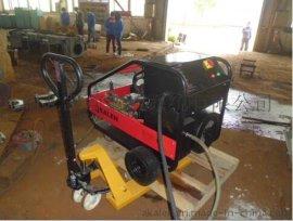 供应热轧氧化皮高压清洗机丨高温氧化皮清洗机厂家