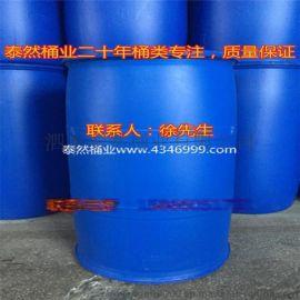 山东菏泽200L塑料桶 200公斤化工桶 200升包装桶 原厂直供
