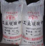 济南工业碳酸钾厂家直销