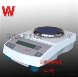 5kg/0.1g电子天平,5000g高精度电子天平秤