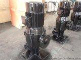 WL7.5kw/4立式排污泵/乾式泵