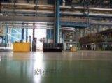 南京混凝土硬化劑