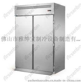广东供应**宴会保温柜 双门宴会冷藏柜 食品保温车 雅绅宝冰柜图片(GNT15L2F)