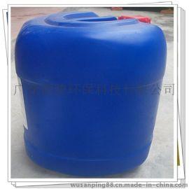 【厂家直销】反渗透膜专用MDC200阻垢剂