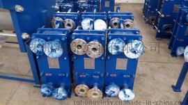 四川板式换热器厂家供应可拆式板式换热器成都宜宾乐山泸州广元南充