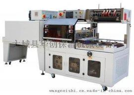 热收缩包装机 透明薄膜封切包装机 热收缩机