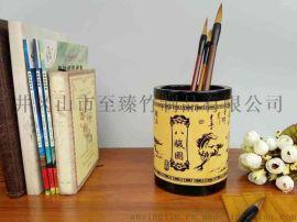 双色竹雕笔筒 竹木质工艺品 定做企业LOGO促销礼品