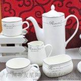 广州厂家陶瓷咖啡茶具 欧式茶具咖啡杯碟送礼盒   咖啡杯碟套装