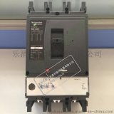 NSX630N-3P630A塑殼式斷路器 規格齊全