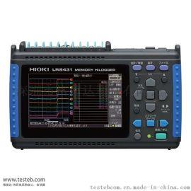 日置HIOKI LR8431-30温度记录仪价格优惠