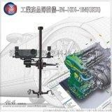 淄博傑模三維掃瞄器 工業產品設計3d掃瞄器