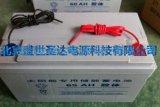 太陽能鉛晶蓄電池12V28AH型號
