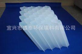 塑料蜂窝斜管填料 斜板填料生产厂家