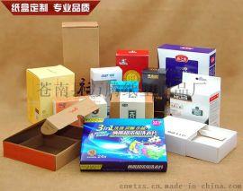 浙江温州苍南批发低价格内衣包装盒、汉堡纸盒、纸盒制作