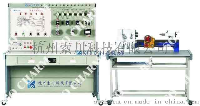 平面磨床电气实训设备