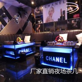 广州KTV不锈钢发光茶几厂家 2016新款玻璃吧台