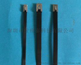 包塑自锁扎带  喷塑自锁扎带  电缆自锁扎带  捆绑带 打包带  束线带  标牌扎带