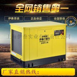 供應新疆30KW靜音汽油發電機組