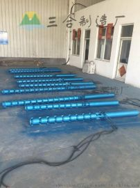 不锈钢深井潜水泵价格+多级潜水泵价格