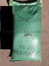 天津叶兹木浆木质素磺酸钙