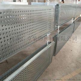 廣汽傳祺4s店外牆穿孔鍍鋅鋼板