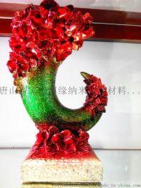 创意时尚客厅装饰品摆件纳米喷涂树脂工艺品家居摆设纳米喷涂花雕