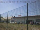 荷兰网厂家现货|拦鸡栏鸭荷兰网|绿色波浪养殖网|圈地铁丝围栏网