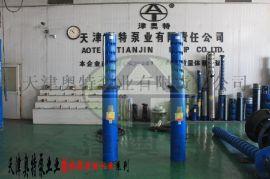 地源热泵成套报价/供暖潜水泵直销/120度高温潜水泵现货