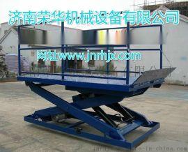 供應陝西8m固定升降機 升降貨梯 升降機價格