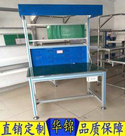 华锦|乐清流水线|流水线工作台|厂家供应各种流水线设备