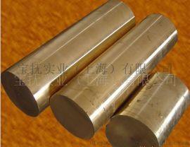 C68700铝黄铜现货