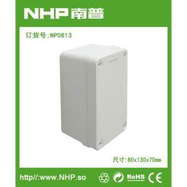 厂家直供 80x130x70mm 防水按钮开关盒 PVC接线盒电缆接线盒