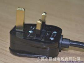 ** 马来西亚 组装BS头 附保险丝 插头 电源线
