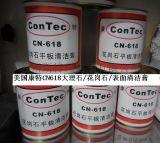 中國廠家供應康特精密石材表面護理清洗劑