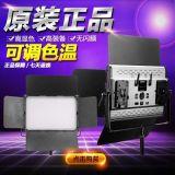 圖立方led攝影攝像補光專業淘寶影棚室內拍照柔光燈批發