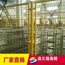 厂家加工车间隔离栅 方孔车间隔断网 仓库隔离网 金属围网