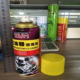 马口铁罐加工气雾罐加工三片罐加工通用圆形罐加工易拉罐加工