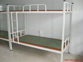 三门峡高低床厂家|三门峡学生床厂家|三门峡学生高低床销售