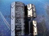 牛角铝电解电容器.耐高温焊针铝电解电容器.专用生产牛角电解电容器