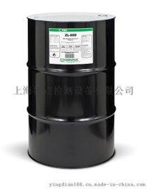 ZYGLO ZL-60D水洗型荧光渗透剂