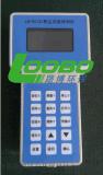新一代智能化测量仪器LB-KC(A) 型粉尘浓度检测仪