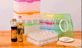 麦科威 家庭冰箱饺子盒