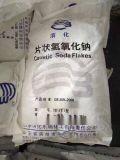 广东一级代理海化纯碱小苏打氯化钙假一赔十