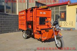 可挂240升垃圾桶箱体式电动保洁车、环卫车、三轮翻斗车批发代理
