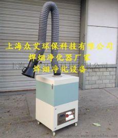 焊烟净化器中央式焊烟净化器