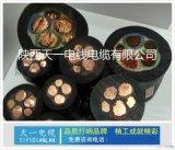 陕西西安YCYZ橡套电缆厂/陕西天一电线电缆/陕西西安电缆生产厂家