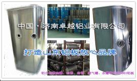 5052铝镁合金板 邮箱料铝合金板, 2.5厚 3mm铝板价格